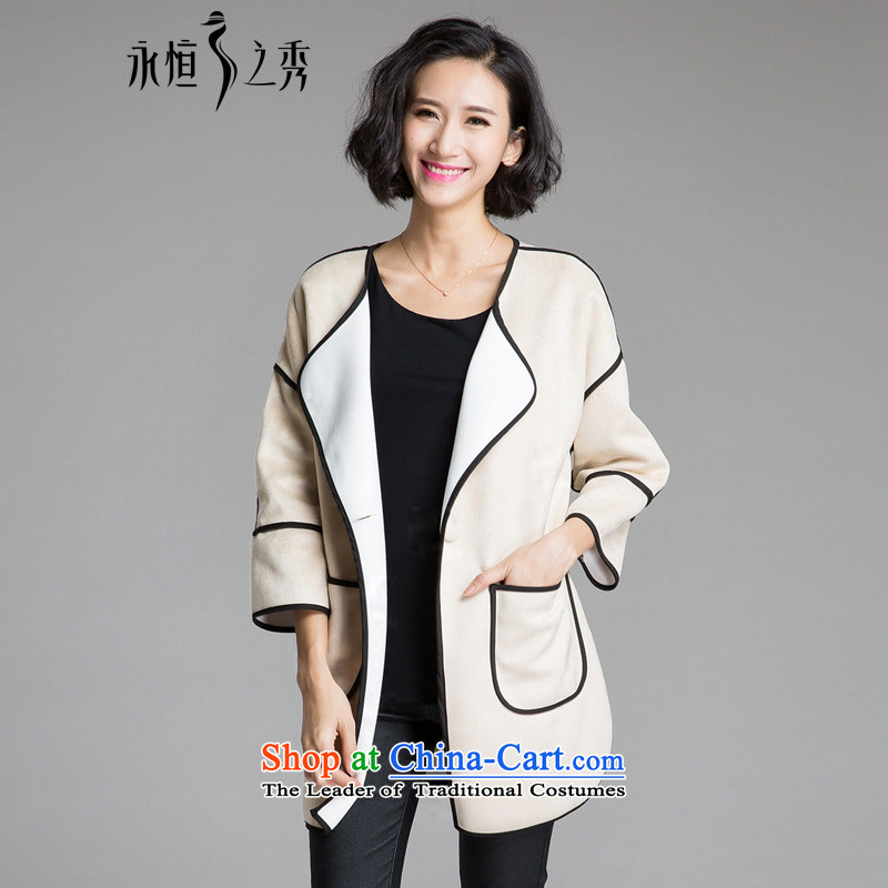 The Eternal Soo-To increase the number of female jackets new products autumn 2015 mm thick sister Korean autumn and winter stylish temperament cardigan thick, Hin thin, Ms. beige jacket聽3XL