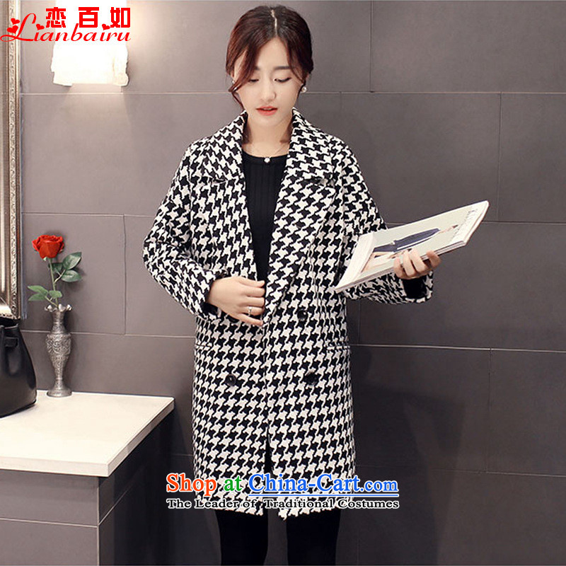 If you love women 2015 winter clothes on the new winter coats female hair_??_? long coats that sub-jacket double-Korean Sau San video thin�15燾hidori grid燤