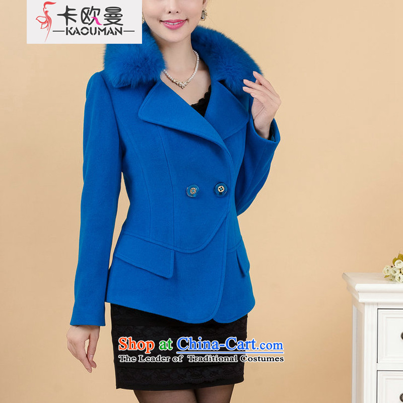 In Cayman 2015 winter clothing new upscale look elegant cashmere overcoat for Fox Gross deduction of one capsule temperament wild lapel long-sleeved jacket coat blue gross?燲L