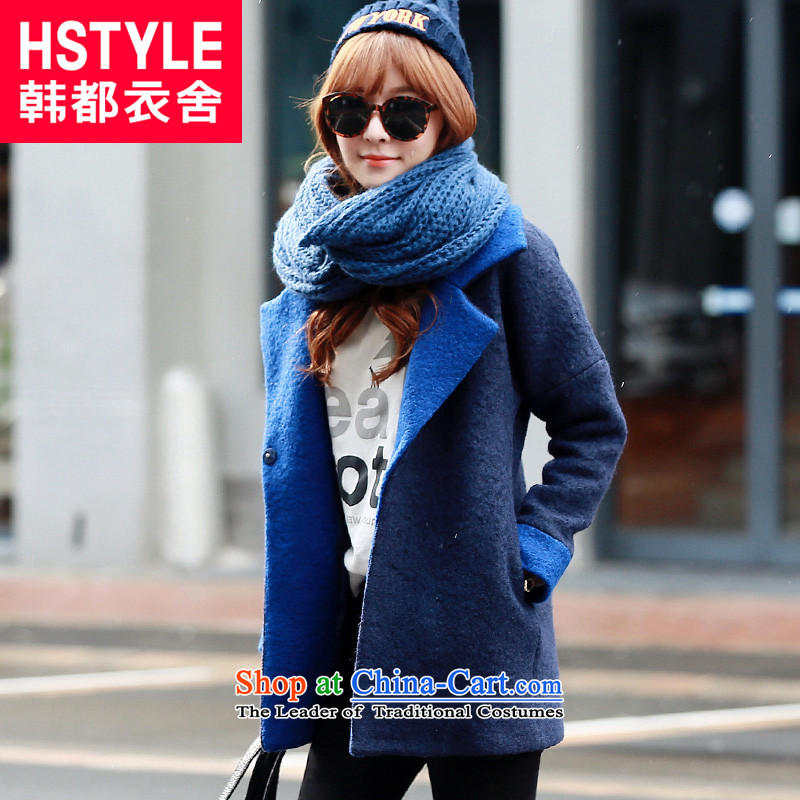 Korea has the Korean version of the Dag Hammarskjöld yi 2015 winter clothing new women's solid color cardigan stitching loose hair?2 blue jacket YQ5366 S
