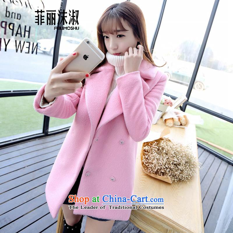 The Philippines Lai Suk FLMS spray 2015 autumn and winter new Korean Version_? sub cocoon long-pink coat female?9859 gross??pink? M
