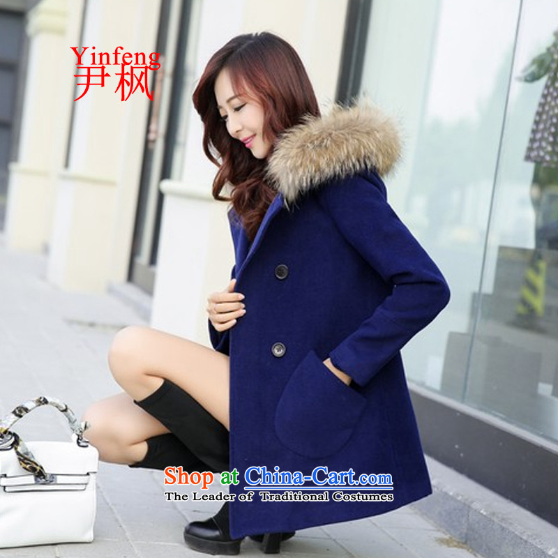Yun Feng 2015 autumn and winter coats Korean? New Stylish coat female Gross Gross? For long hair? jacket girls   Tibetan Cyan XL