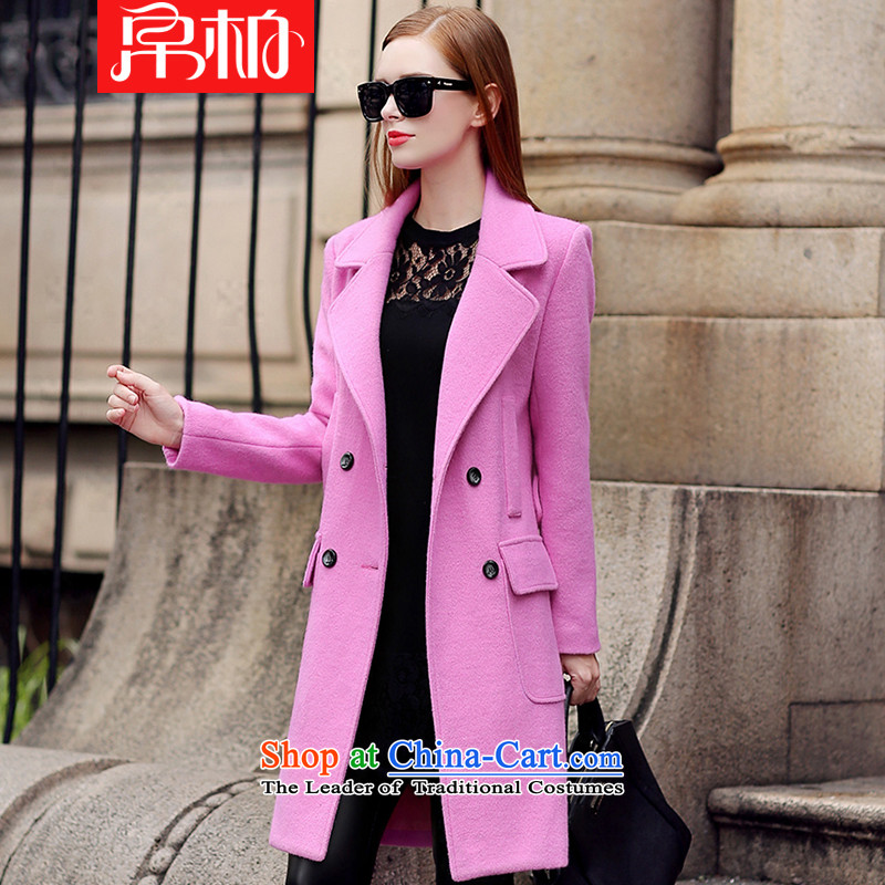 8Pak 2015 autumn and winter new Korean version of large code? butted long hair, female suits for Sau San a wool coat pink聽XXL