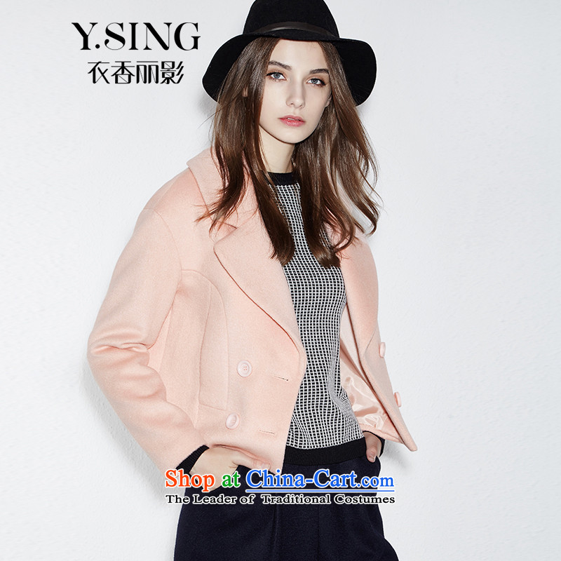 [i] to buy three from Hong Lai Ying 2015 winter clothing new Korean citizenry elegant small incense wind jacket female long-sleeved gross? short of Pink (13 S to large a code