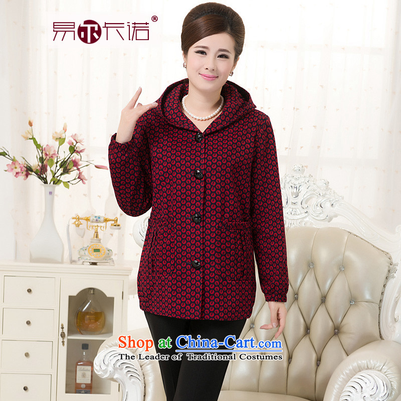 Ekiji Kano to intensify the mother with the elderly in the windbreaker female autumn jacket coat elderly grandmothers load female�color燲XXXL