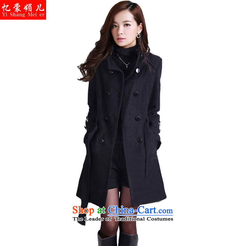 The Advisory Committee recalls that the medicines and gross? coats female 2015 Fall_Winter Collections new larger women's gross? windbreaker Korean female gross? female jacket Sau San 085 Black燤