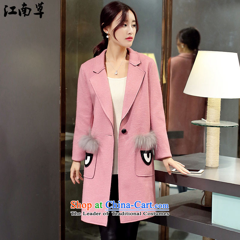 The Gangnam grass in the autumn and winter new long hair? Korean female coats stylish and simple atmospheric classic wild jacket pink M