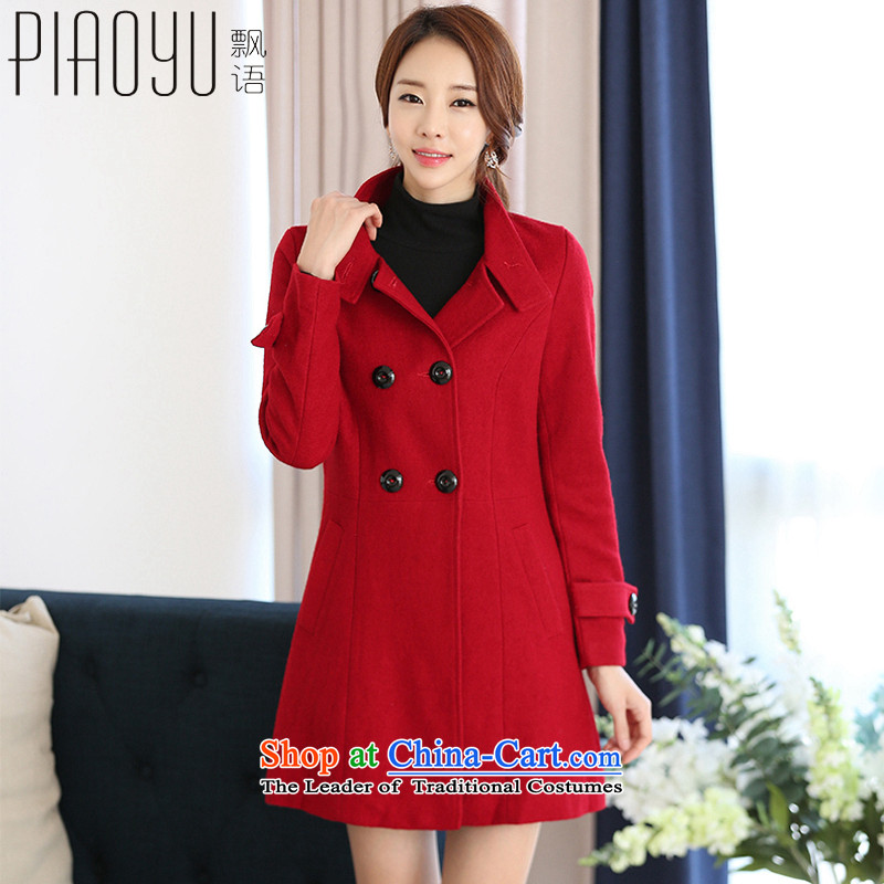 The autumn 2015 new gross jacket Korean?   in the reverse collar long red cloak female聽L