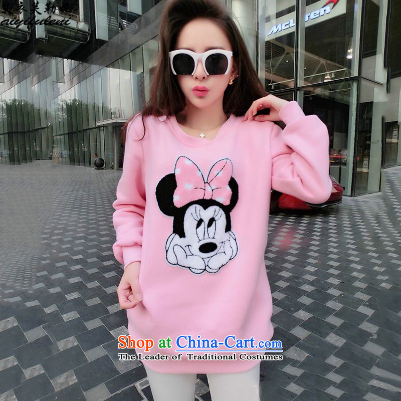 Hiv Yi burfitt to聽2015 winter clothing new liberal larger female members of the jacket thick plus lint-free video card t-shirt with thin pants two Kit 6120 pink are code