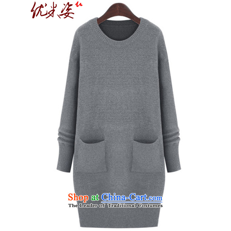Optimize m Gigi Lai 2015 autumn and winter for the new liberal_ to king thick Korean version of large code mm sweater cotton content high dresses larger female 230 catties燲XXXL Light Gray