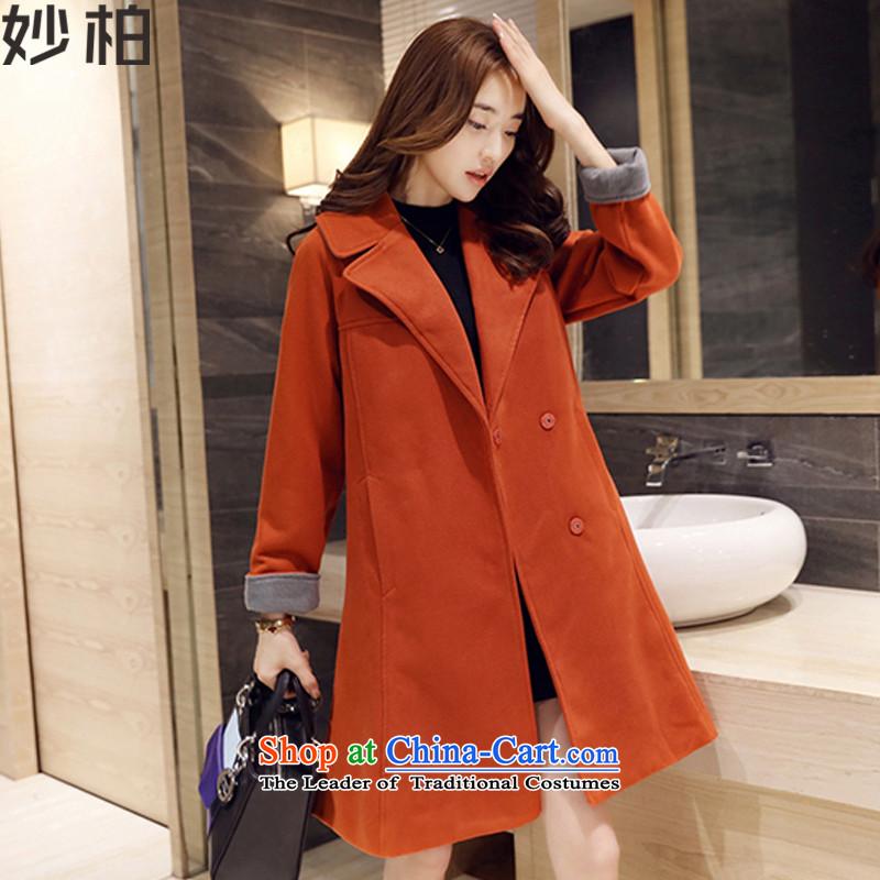 Mya Pak gross? 2015 autumn and winter coats new women's thick fashion, long-Wind Jacket Korean orangeL