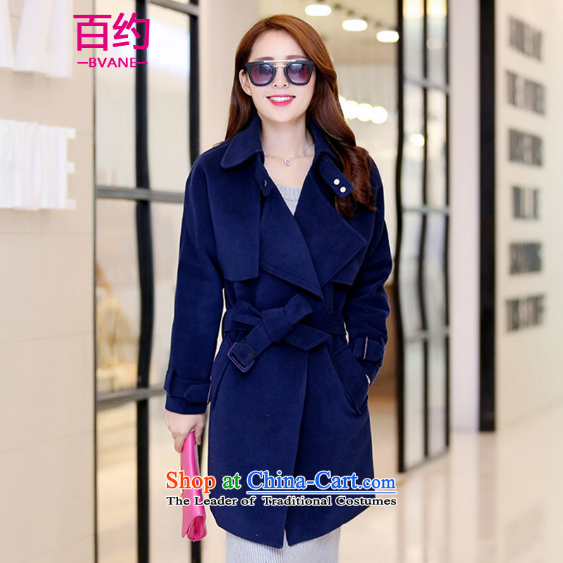 About the燦ew 2015, hundreds of autumn and winter load stylish lapel long-sleeved Korean pure color coats that long hair?_ system belt Sau San a navy blue jacket female燣