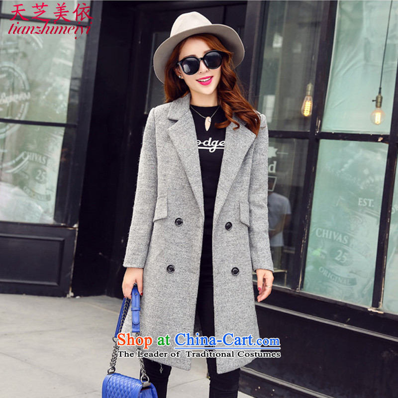 In accordance with the� 2015 days Ji-mi autumn new product version won double-pure colors in Sau San long jacket coat gross? female 172 gray燤