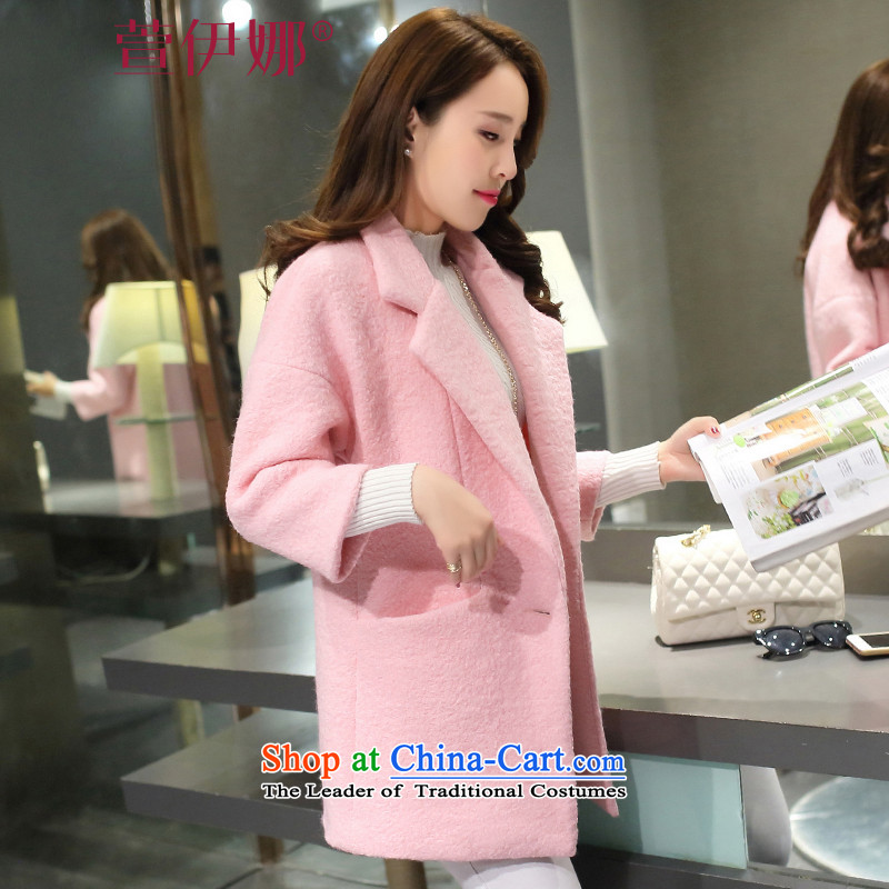 Xuan ina 2015 autumn and winter Ms. new stylish jacket? gross Korean version of Sau San long coats gross flows of female燱AY9832?爌ink燤