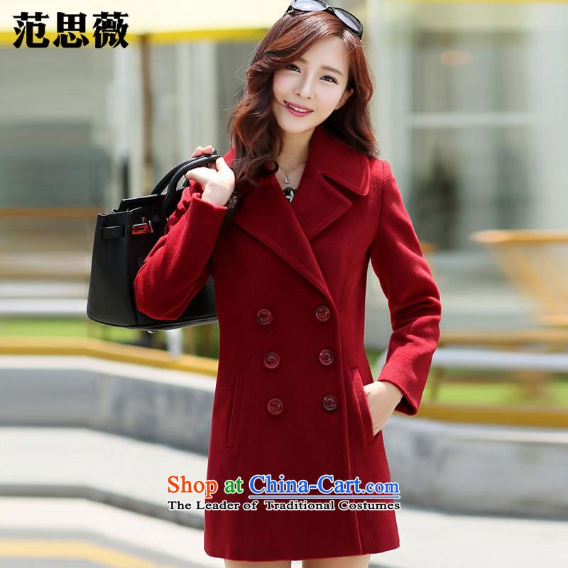 Ms Audrey EU, 2015 autumn and winter new women's temperament in Korean Sau San long double-coats 702_ gross? wine red燲XL