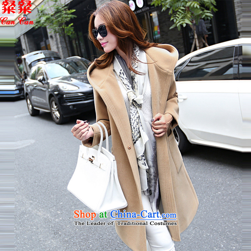Calls upon the new 2015 stylish gross? Version Korean jacket long small incense wind cap loose cashmere overcoat female winter Yellow聽M