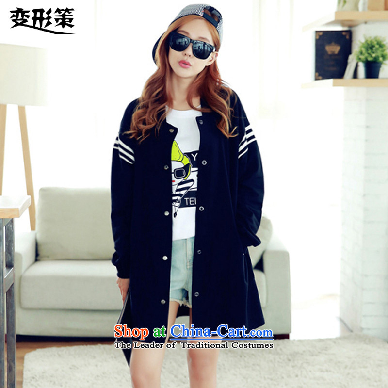 Policies to increase deformation of the code the girl jacket thick MM2015 autumn and winter load new Korean coats, Hin thin in thick long Ms. Wind Jacket girls�.8 black spring and autumn sweater, thin燲L
