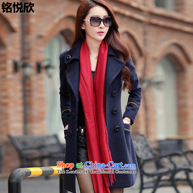 Martin Lee Yuexin 2015 winter clothing Korean video in thin long Sau San gross coats female  Q0103? Navy M