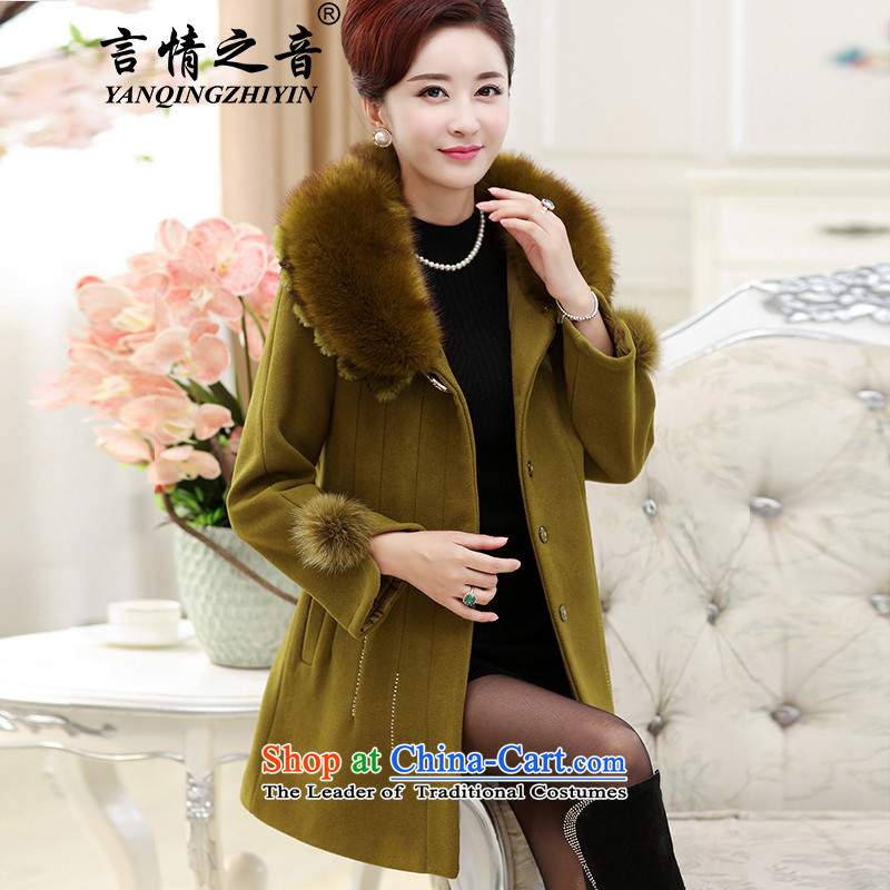The voice of the mother with winter coats and stylish in gross? Older Women's larger solid color for gross coats Qiu Xiang Wong XXL