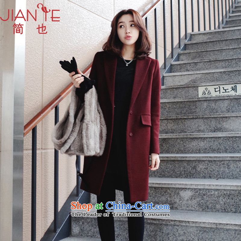 Jane can also load the autumn and winter 2015 new Korean version of long wool coat womens coats? K11, wine red燤