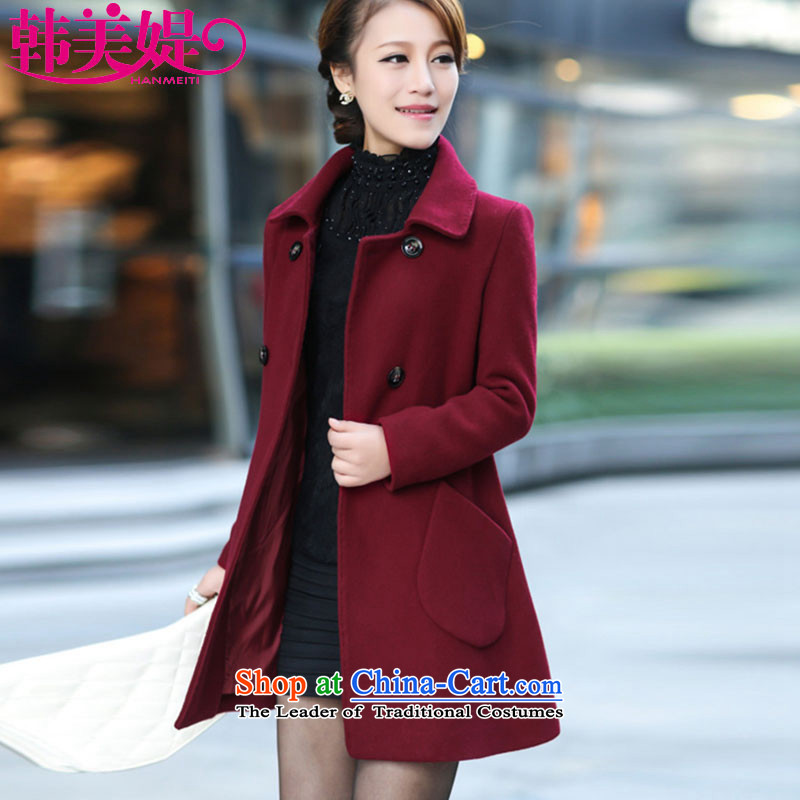 The Korea-U.S. customers gross female Korean jacket? 2015 winter coats women they deal decorated in long M042 wine red?M