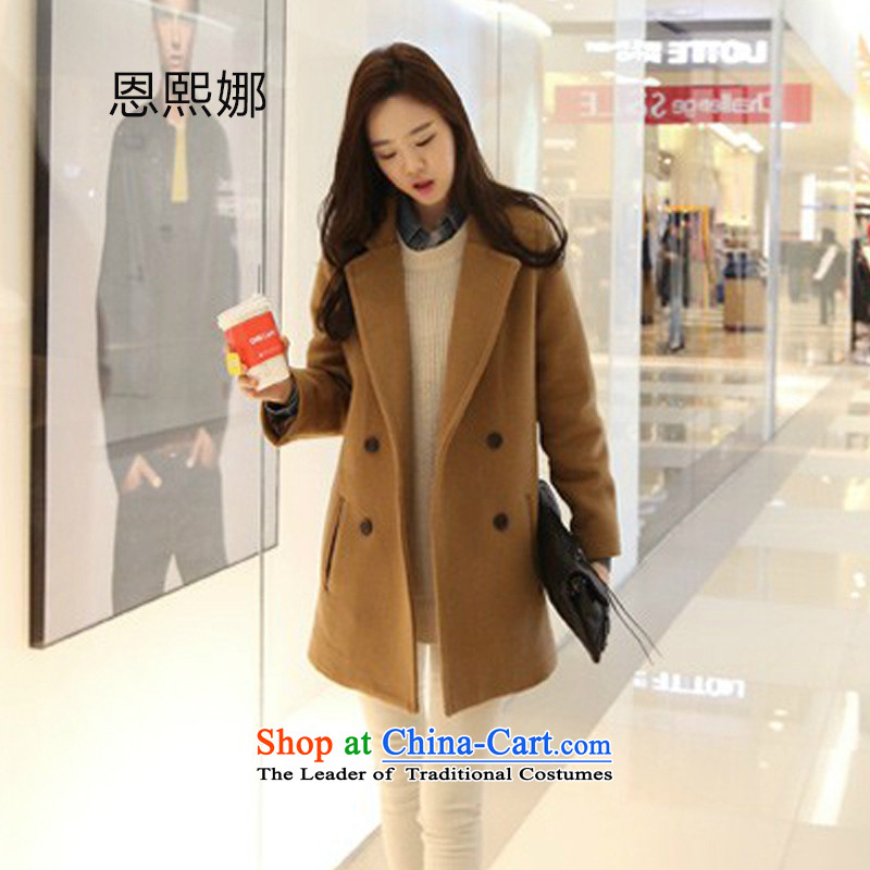 2015 Fall_Winter Collections female new Korean loose video in thin long hair? female jacket winter coats M6618 color Lockhart Road eastbound Lockhart color M