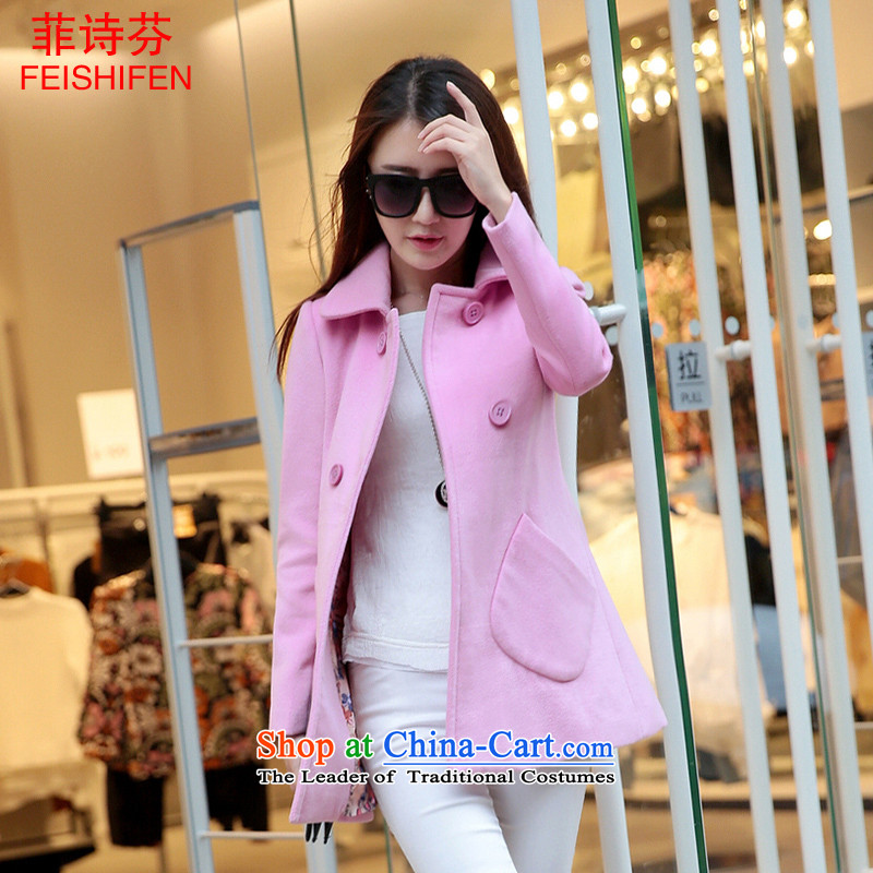 Philip Leung Sze-thick hair? 2015 new jacket double row is long hair? long-sleeved coats autumn and winter Korean female pink燣