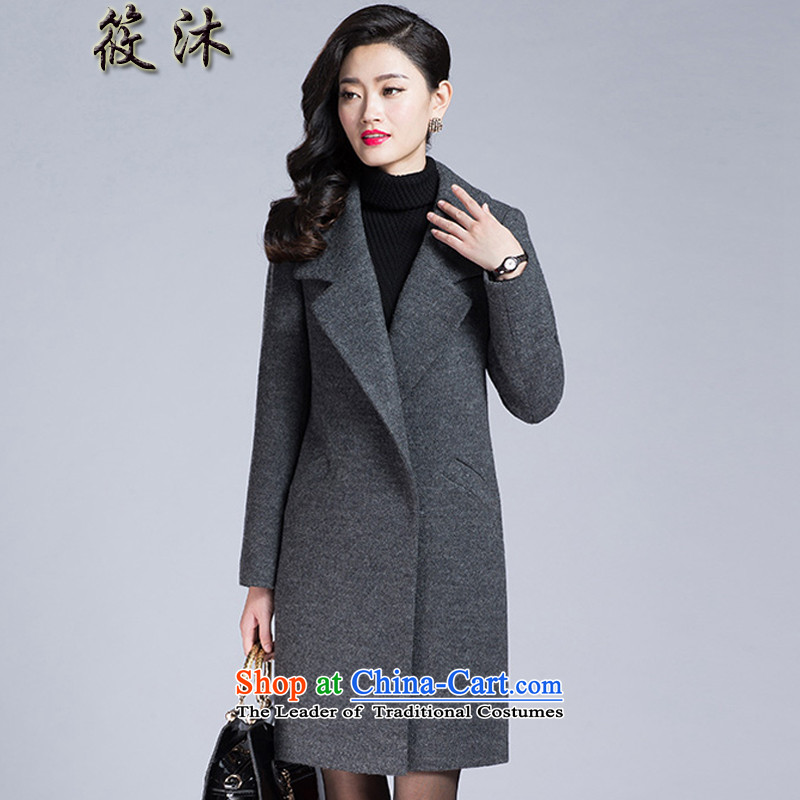 Siu Pang Daomu gross? female Korean coats autumn and winter coats on what new larger female body decorated leisure suit windbreaker girl in the long load mother a coat of the N8 model mobile phone stylish grayXL