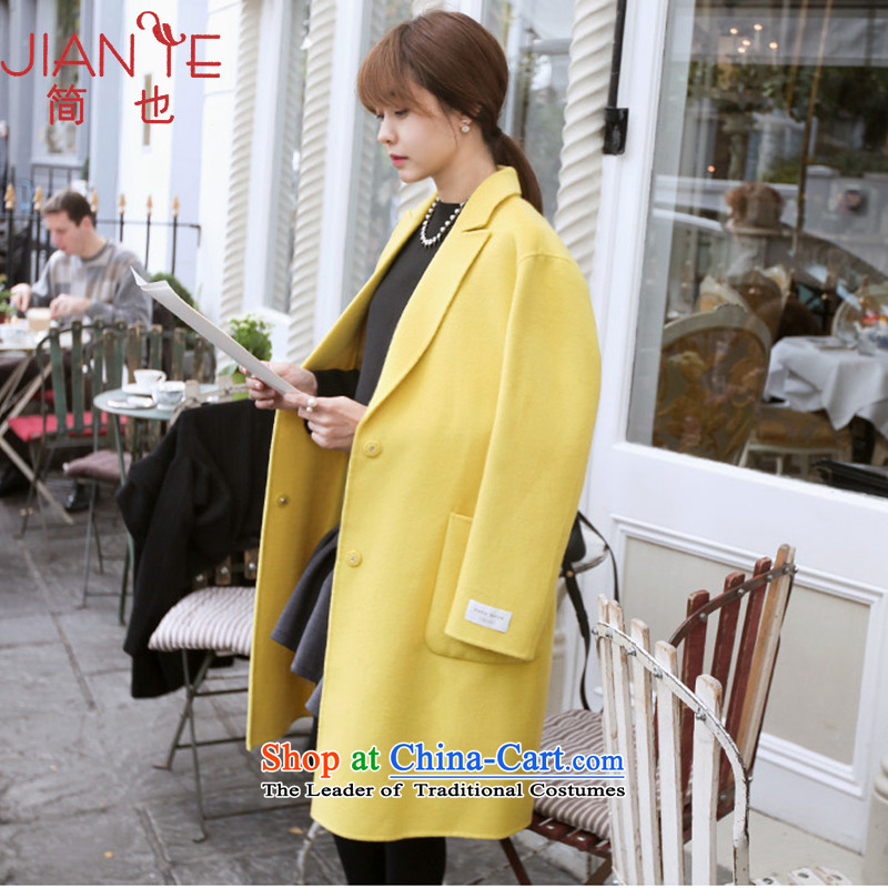 Jane can also load the autumn and winter 2015 new Korean womens coats in gross? long yellow jacket W87 Yellow M