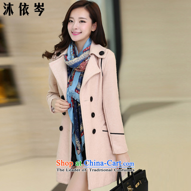 In accordance with the CEN 2015 bathing in the autumn and winter new women's Korea Edition Video thin to Sau San commuter large double-coats J206_ gross? and Color燤