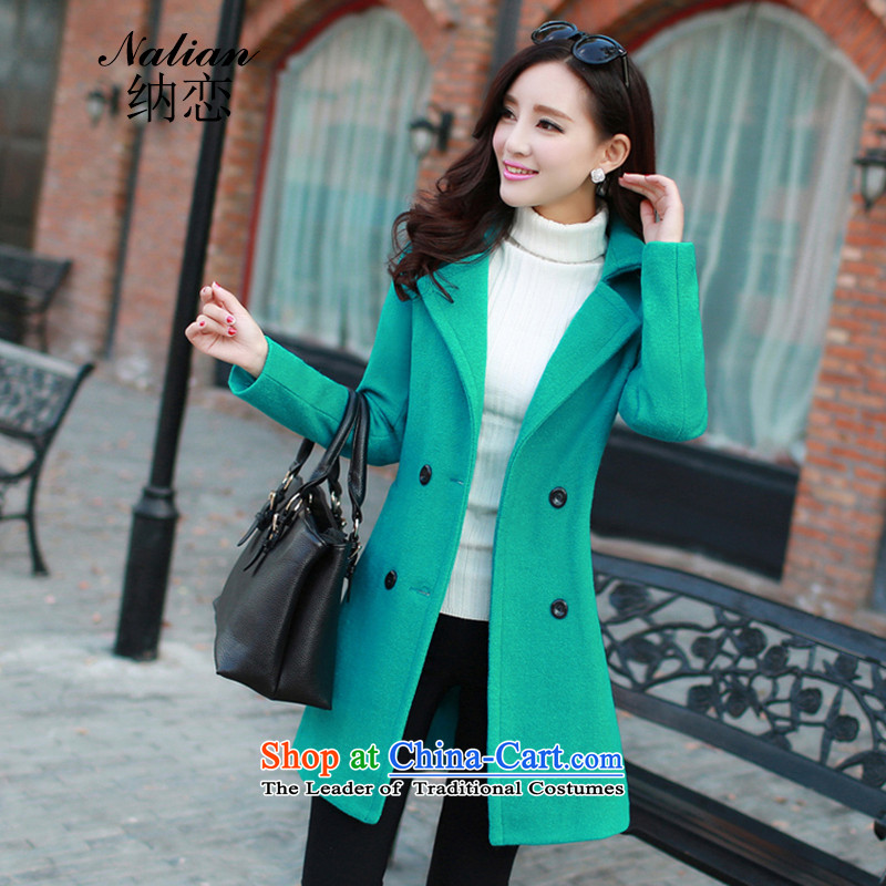 The� 2015 autumn and winter love the new Korean long in Sau San a wool coat female jacket light green燤