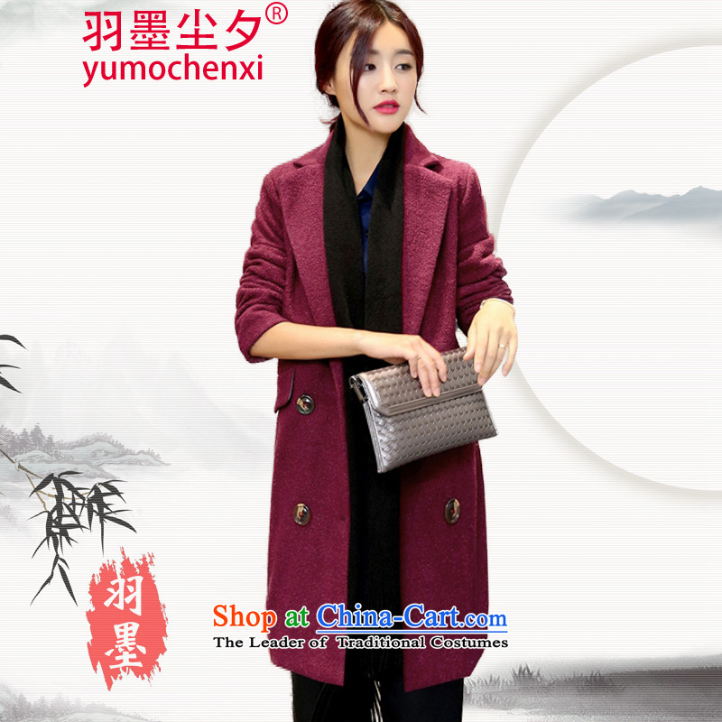 Yu ink autumn 2015, dust overnight in Korean long hair? large thick coat new female YMCX6809 gross? jacket wine red燤