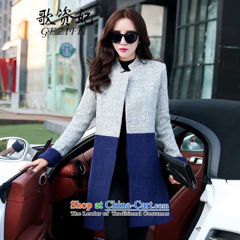 Song for 2015 autumn and winter Princess new gross? female Korean Coat small-medium to long term of wind jacket, Sau San Aura? a wool coat, blue-gray stitching燣
