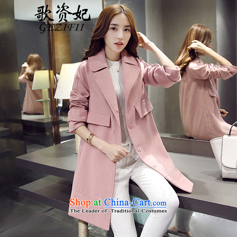 Song For princess of autumn and winter 2015 new women's Korea version 2-sided gross? long hair Ms. cloak? female and pink jacket L