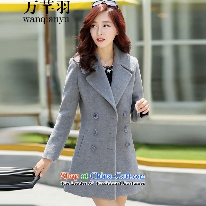 The Constitution of2015, Yu winter clothing new Korean Sau San video thin hair? coats girl in double-long jacketMNDY512_? sub-GrayL
