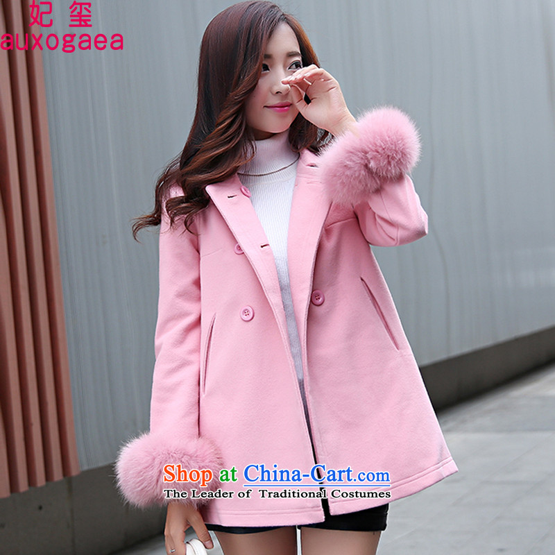 Princess Royal Seal 2015 Autumn, Korean Sau San video pink thin hair? girls jacket long students a typeface Maomao cuff a wool coat winter clothes 158616 pink cotton without S