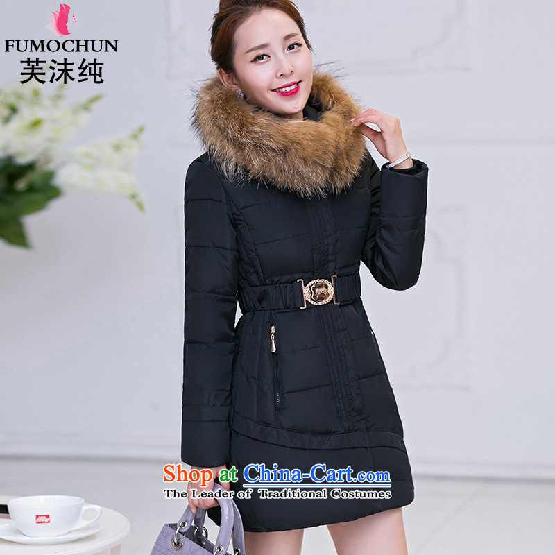 To droplets of pure 2015 autumn and winter new Korean version of leisure. long cap amount for large cotton coat women 1068 Black�  L