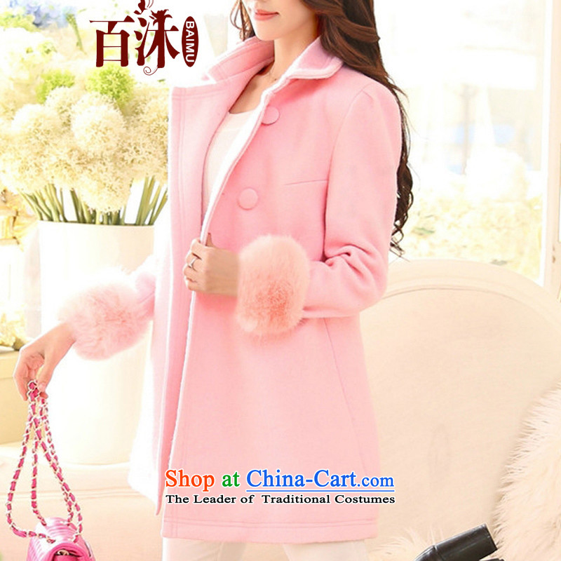Hundreds of gross coats women bathing in the? 2015 autumn and winter new larger version in Korea Sau San long wool coat jacket women? 8832 pinkM