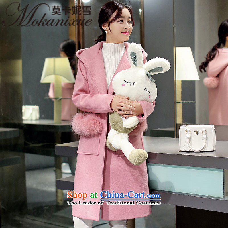 Morcar Connie snow wool coat women�15? Fall_Winter Collections new temperament with cap in long thick hair? jacket han bum pink燤