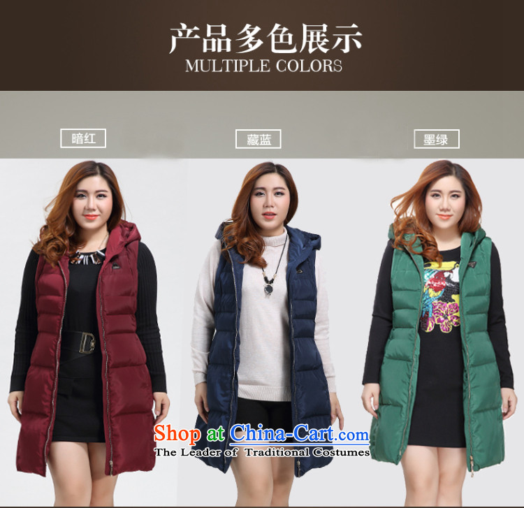 The former Yugoslavia Li Sau 2015 autumn large new mount female cap pure colors in Sau San wild long DOWN VEST female dark red聽5XL 0232 hours picture, prices, brand platters! The elections are supplied in the national character of distribution, so action, buy now enjoy more preferential! As soon as possible.