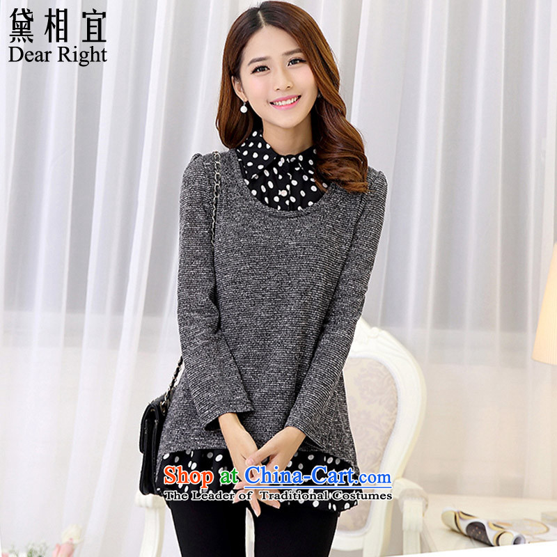 Ideal for larger women Doi 200mm thick sister catty, forming the autumn and winter knitwear Korean chiffon stitching leave two loose video thin gray T-shirt 3XL( T-shirt recommendations 140-160 characters catties)