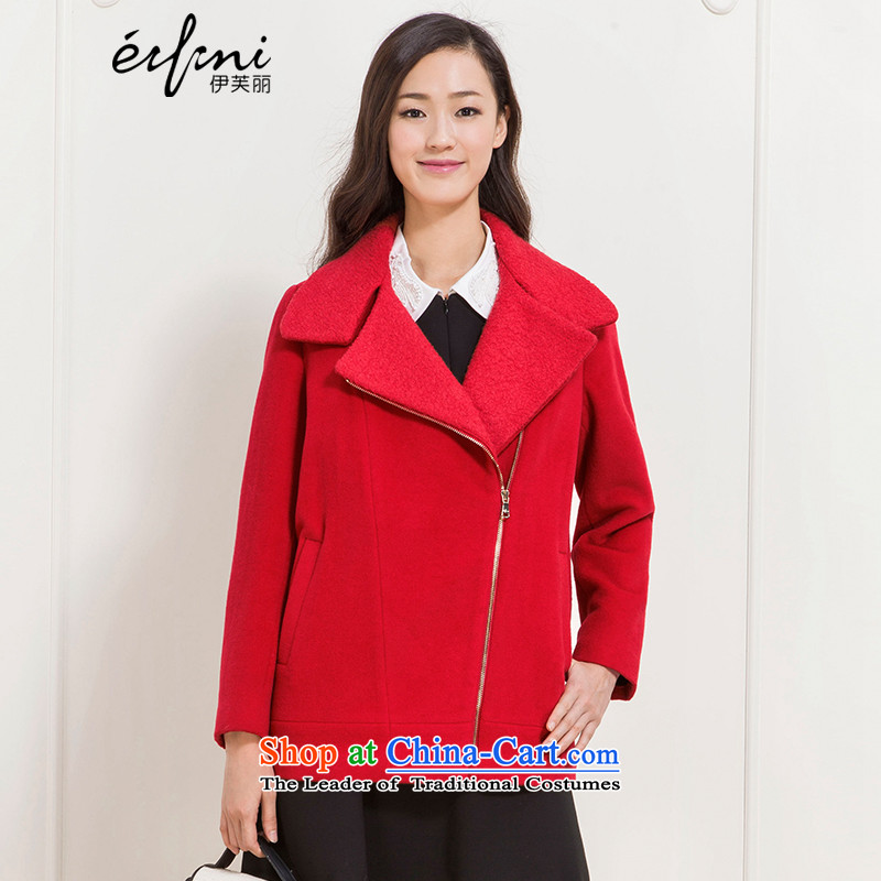 The elections as soon as possible of the Shang Xin Li 2015 winter clothing big red lapel a Zip Jacket coat 141122373742 gross? The Red燣