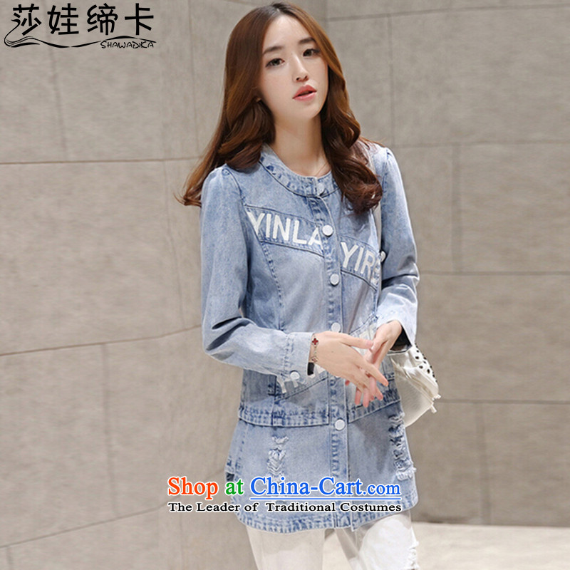 Elisabeth wa concluded large card female Korean autumn add fertilizer xl women 200 catties thick girls' Graphics thin for women large jacket cowboy shirt thick large Tien light blue long-sleeved燲XL 140 to 155 catties can penetrate