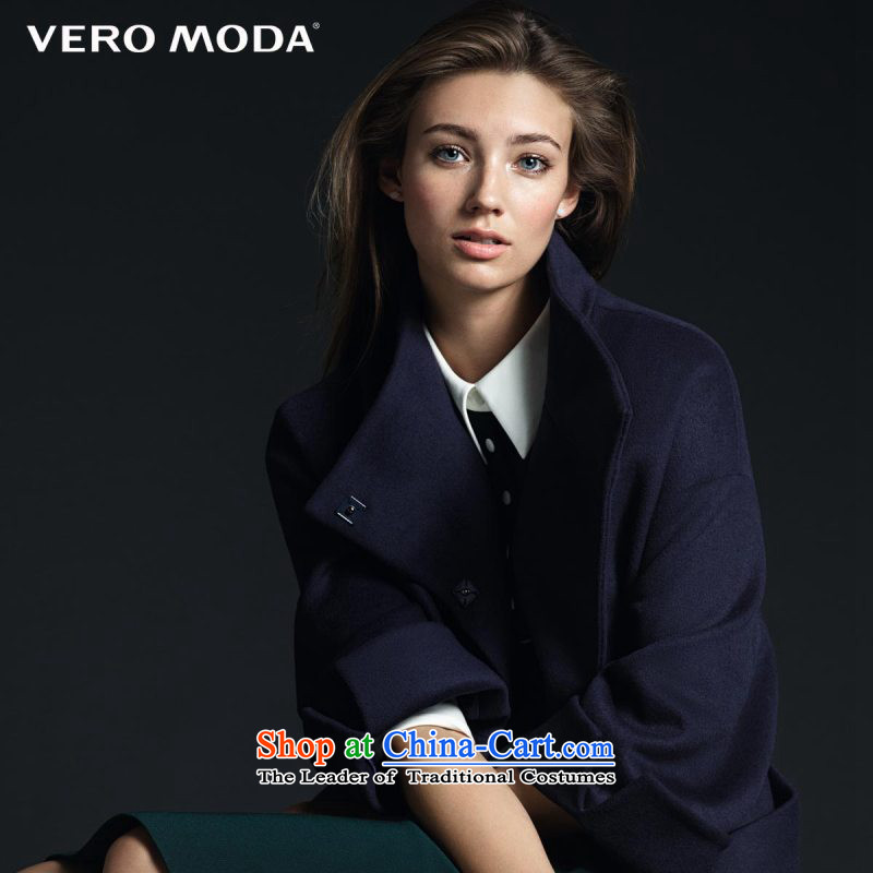 Vero moda crisp anti-wrinkle Fabric 7 cuff very casual Wild Hair? |315427010 030 Blue�5_84A_M Jacket