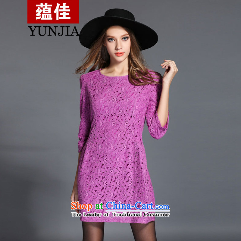 To install the latest Autumn 2015 better products to increase women's code Korean fashion sense round-neck collar Sau San lace 7 cuff dresses3XL Purple