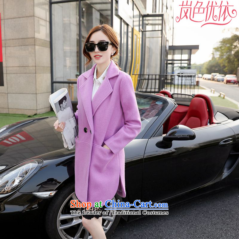 The sponsors to optimize autumn and winter color with the new Korean women's gross wind jacket in this long loose solid color cashmere large a wool coat female 601 light purple M