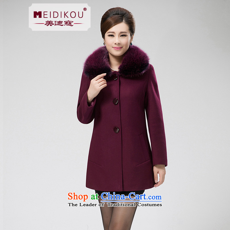 Maydeal Kou�15 Fall_Winter Collections in the new Elderly Women Cashmere wool coats that it long mother replacing a wool coat middle-aged female-jacket for Gross Gross? purple燲L