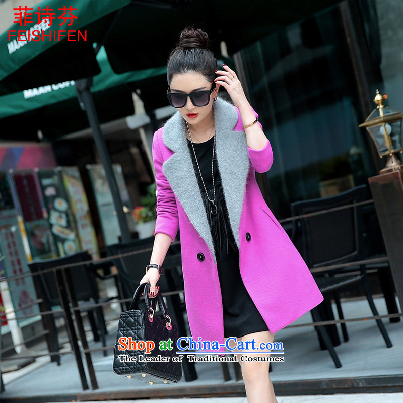 The Philippine women by 2015, poetry autumn and winter new products in gross? jacket, a grain of deduction long hair? a color coat knocked windbreaker aubergine M