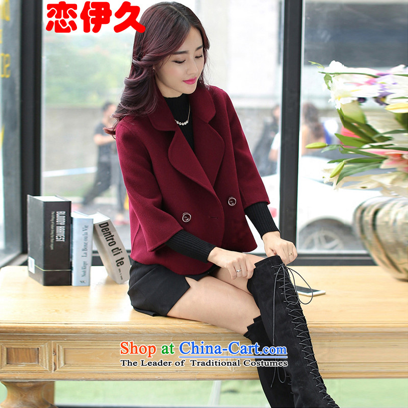 The land of the long-awaited 2015 Winter Sweater?? jacket coat female Hair Girl temperament short, Bordeaux?L