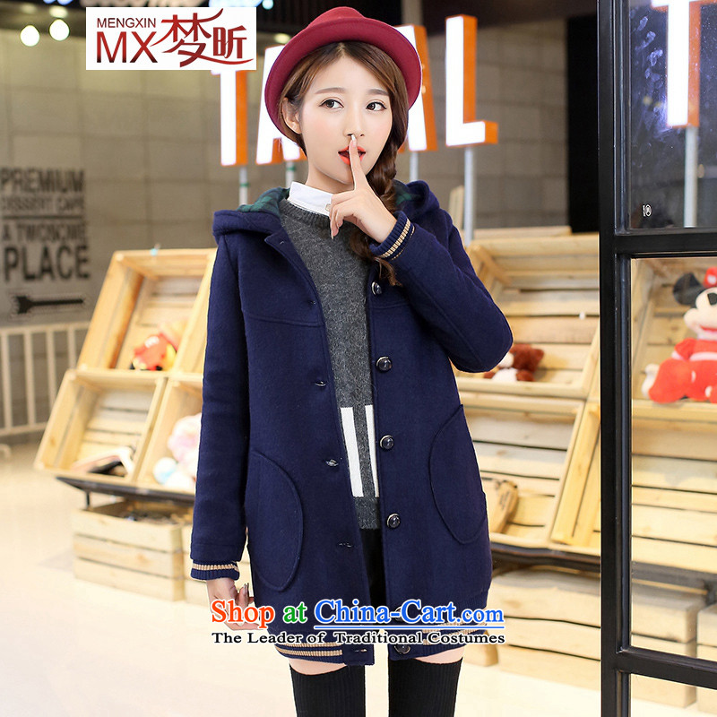 The litany of preppy girls replace 2015 winter clothing new Korean students wool coat girl in cultivating the so long a wool coat lady thick dark blue shirt L